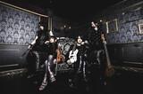"""""""あんきも""""の楽器隊4人によるプロジェクト QUADRATUM From Unlucky Morpheus、DREAM THEATERをヴァイオリン・カバーした「The Dance of Eternity」MV公開!"""