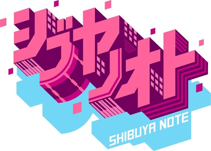 "NHK""シブヤノオト 卒業ソングSPECIAL""出演アーティスト第1弾にWANIMA、Vaundy、乃木坂46が決定!"