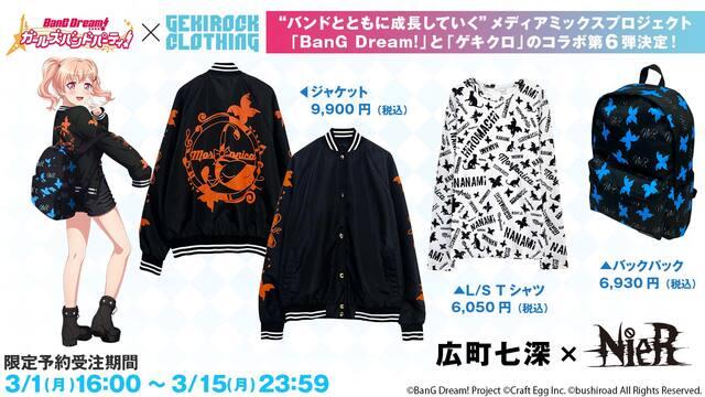 bang_dream_6th-NANAMI-HIROMACHI-.jpg