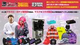 3/14(日)激ロックDJパーティー東京開催150回記念SPECIAL@渋谷clubasiaにゲキクロ特別販売ブース出店決定!大人気ゲキクロ・ガチャ特別版を始め、マスクやコラボ商品など特別販売アイテムを多数ご用意!