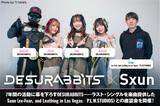DESURABBITS × Sxun(ex-Fear, and Loathing in Las Vegas/P.L.W.STUDIOS)の座談会公開!デスラビのラスト・シングルを楽曲提供したSxunとの座談会が実現!デスラビの動画メッセージも!