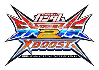 exvsxb_logo_2000_fix.png