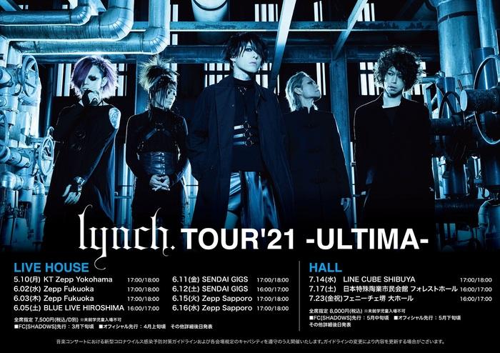 """lynch.、急遽開催の無料配信ライヴにて全国ツアー""""TOUR'21 -ULTIMA-""""開催発表!"""