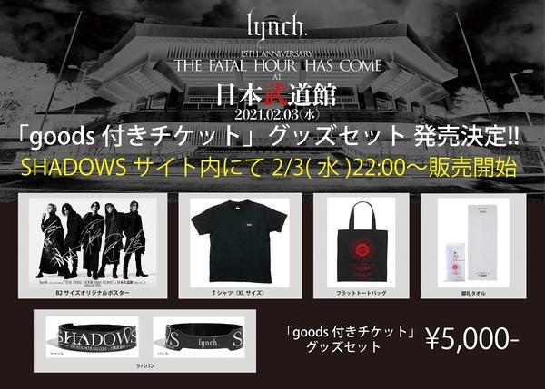 lynch_goods_ticket.jpg