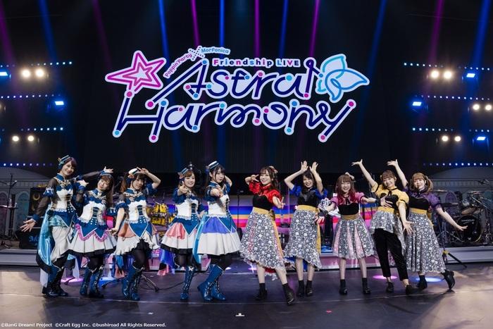 """Poppin'Party × Morfonica合同ライヴにて""""BanG Dream!""""ライヴ情報が多数解禁に!Poppin'Party × SILENT SIREN""""NO GIRL NO CRY""""ライヴBDリリース&第2弾ライヴ開催、 Morfonicaライヴ・イベント、""""BanG Dream! 9th☆LIVE""""出演ラインナップ発表!"""