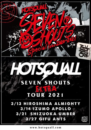seven_shouts_extra_tour.jpg