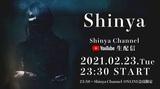 Shinya(DIR EN GREY)、誕生日前夜である明日2/23 23時半よりYouTube生配信決定!