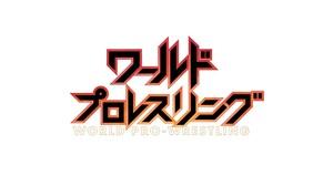 world_logo.jpg
