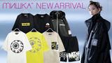 MISHKA (ミシカ)より、多数配されたポケットやリフレクタープリントが印象的なジャケットや、ペイント風のプリントや切りっぱなし加工などがストリート感満載のTシャツなど新作一斉入荷!