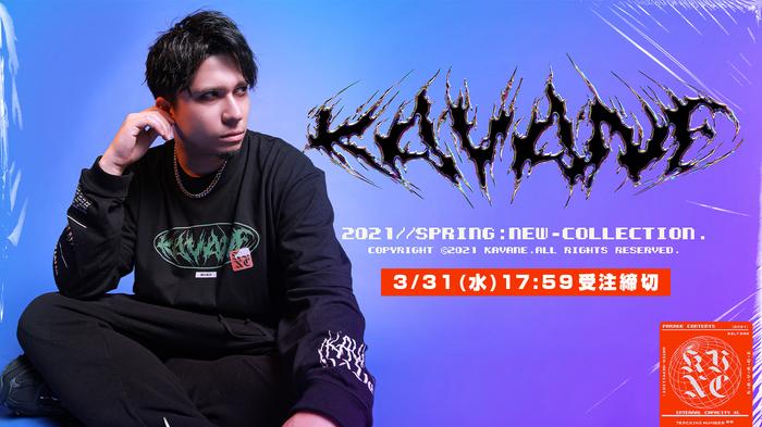 KAVANE Clothing (カバネクロージング) 2021 SPRING COLLECTION期間限定予約受注開始!