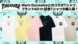 THRASHER (スラッシャー)より、マーク・ゴンザレスによるアートプリントが施されたTシャツや、ブランド40thを記念したTシャツが新入荷!