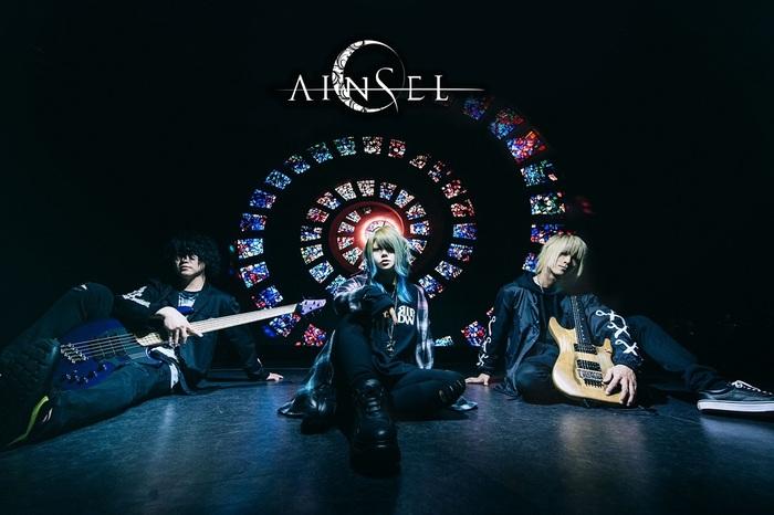 """広島発女性Voロック・バンド AINSEL、全国ツアー""""AINSEL 2nd Album 「LIBERATION」 Release Tour 2021""""開催決定!"""