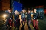 BRIDEAR、エイベックス第2弾アルバム『Bloody Bride』より「Daybreak」フルMV公開!