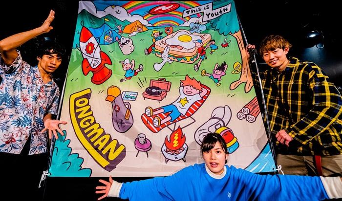 LONGMAN、ツアー初日ステージで新作『This is Youth』のリリースを発表!