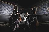 """""""あんきも""""の楽器隊4人によるプロジェクト QUADRATUM From Unlucky Morpheus、Steve Vaiをヴァイオリン・カバーした「For the Love of God」MV公開!"""