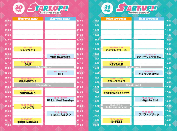 "10-FEET、ROTTENGRAFFTY、04 Limited Sazabysら出演""START UP!! -ロックの春2021!-""、タイムテーブル公開!"