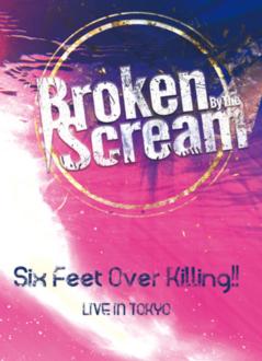 Six_Feet_Over_Killing.png