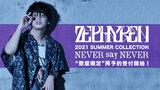 Zephyren (ゼファレン) 2021 SUMMER COLLECTION、数量限定で再受注受付開始!!「ビレッジマンストア」とのコラボシャツや、前後のレングスが大幅に異なるユニークなロングシャツなどがラインナップ!