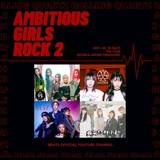 "BRATS、世界へ仕掛けるガールズ・ロック配信イベント""Ambitious Girls Rock 2""トレーラー公開!前回公演でのライヴ音源を3/5デジタル・リリース!"