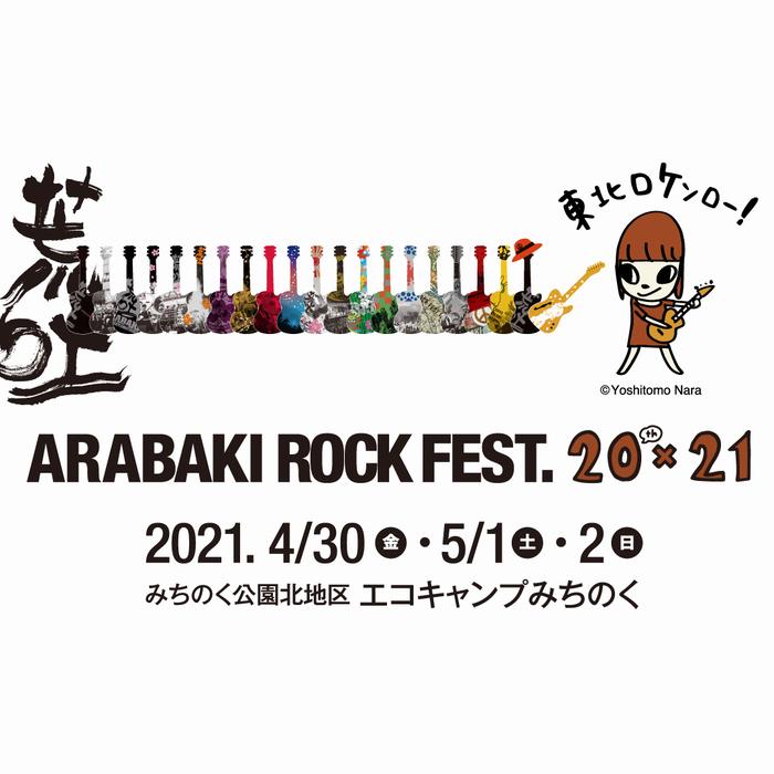"""ARABAKI ROCK FEST.20th×21""、出演者の日割りを発表!4/3より一般発売スタート!"
