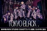 TOKYO BLACK.のインタビュー公開!新木場USEN STUDIO COASTワンマン開催直前!メンズ・アイドル・シーンを凄まじい勢いで駆け上がっている5人の今に迫る!