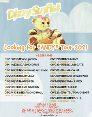 ds_tour.png