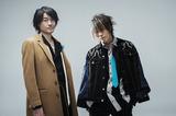 GRANRODEO、コンセプト・ミニ・アルバム『僕たちの群像』より「未来線を上って」フルMV公開!