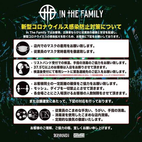 itf12_notice.jpg