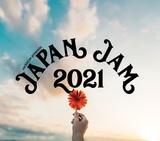 """JAPAN JAM 2021""、全出演アーティスト72組発表!"