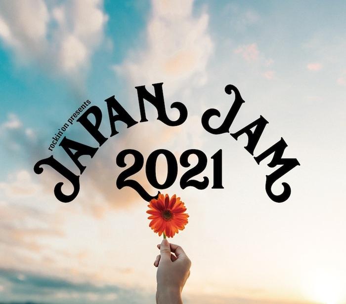 """JAPAN JAM 2021""、タイムテーブル発表!野外イベント規制緩和踏まえ収容人数も変更!"