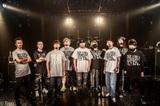 KYONO、1年ぶりのライヴ始動は初の配信ライヴ!JESSE(RIZE/The BONEZ)、Kj(Dragon Ash)、MAH(SiM)、ミヤ(MUCC)、TAKUMA(10-FEET)の超豪華メンバー集結!