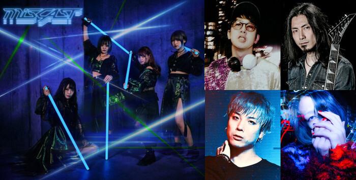 次世代ロック・アイドル miscast、Sxun×KOUTA(THOUSAND EYES)×Daisuke(SEVER BLACK PARANOIA)×三浦詩音(九芍/NINJA PUBLIC)のコライトによる新曲「ANIMUS」のアートワーク&ティーザー映像公開!