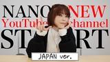 """ナノ、公式YouTubeチャンネル""""ナノ公式チャンネル(仮)""""開設!"""