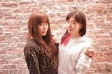"""Roseliaメンバーがパーソナリティ担当!ニッポン放送""""BanG Dream! Presents RoseliaのRADIO SHOUT!""""4/5スタート!"""