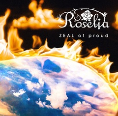 roselia_zeal_gentei_jkt.jpg