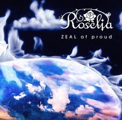 roselia_zeal_tsujo_jkt.jpg