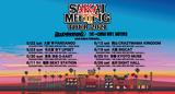 """GOOD4NOTHING × THE CHINA WIFE MOTORS、共催フェス""""SAKAI MEETING 2021""""開催中止に伴い全国ツアー""""SAKAI MEETING TOUR 2021""""決定"""