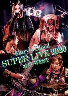 super-live_2020.jpeg