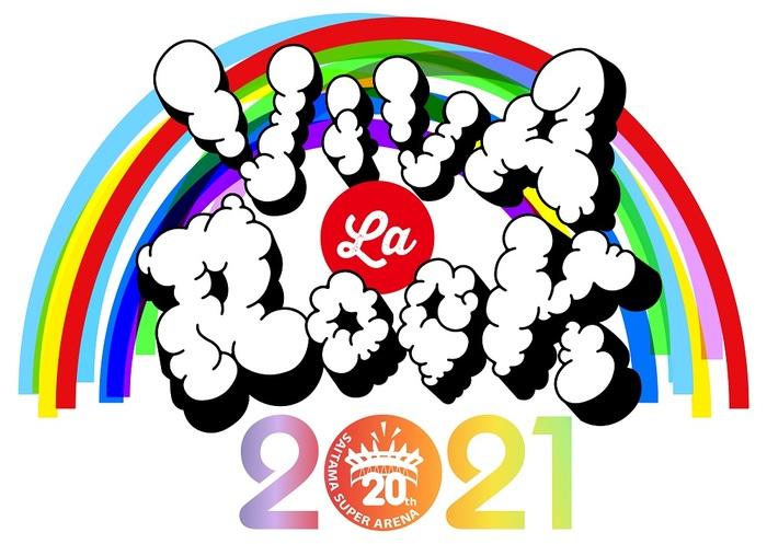 """VIVA LA ROCK 2021""、5/1-5の5日間さいたまスーパーアリーナにて開催決定!ホルモン、10-FEET、SiM、MONOEYES、Dragon Ashら第1弾出演アーティスト51組発表!"