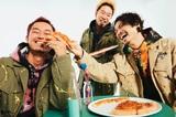 "WANIMA、福岡ソフトバンクホークスが九州を元気にする活動""ファイト!九州""のテーマ・ソングとして書き下ろした新曲「旅立ちの前に」4/28配信リリース!"