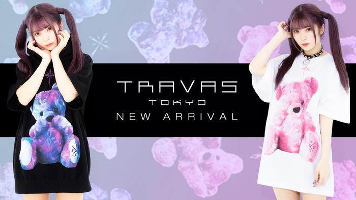 TRAVAS TOKYO (トラバス トーキョー)より、うるうるとした瞳の大きなくまプリントをダークな色味にて施したパーカーや、クマがプリントされた別布をバックに取り付けたオーバーサイズのデニムシャツなどが新入荷!