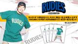 TAKUMA(10-FEET)モデルのB2サイズ・ポスターを先着でプレゼント!RUDIE'S (ルーディーズ)よりベーシックなオープンカラーシャツやバックパック、ウエストバッグが新入荷!