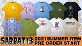 SABBAT13 (サバト13) 2021 SUMMER COLLECTION期間限定予約受注開始!柔らかく涼しいリネンコットン素材の開襟シャツや、オリエンタルな雰囲気のTシャツなどがラインナップ!