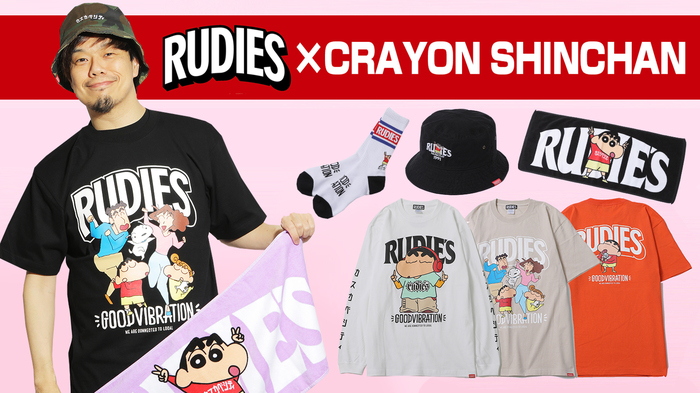 RUDIE'S (ルーディーズ)と国民的人気アニメ「クレヨンしんちゃん」とのコラボレーションアイテム第2弾が待望の一般販売開始!TシャツやロンT、バケットハット等豊富なラインナップで登場!