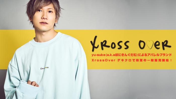 yu-suke(a.k.a ぽにきんぐだむ)によるプライベート・ブランドXrossOverが待望の一般販売開始!メイリア(GARNiDELiA)によるモデル・カットにも注目!