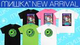 MISHKA (ミシカ)より、フロントに大きくプリントされたKEEP WATCHやポップなグラフィックがインパクト大なTシャツがカラーバリエーション豊富に新入荷!お得なノベルティキャンペーンも実施中!