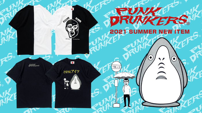 PUNK DRUNKERS (パンクドランカーズ)より、あいつとマスクマンのハーフ&ハーフのプリントが目を引く「HAOMING」とのコラボTシャツや、某有名アニメ映画を彷彿とさせるTシャツなどが新入荷!