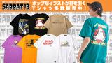 SABBAT13 (サバト13)より、ブランドらしいポップなイラストやちょっと不気味なメッセージを含ませたグラフィックが印象的なTシャツ多数販売中!