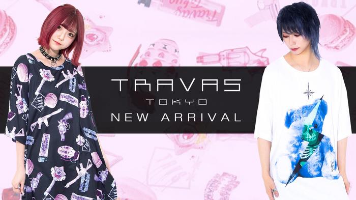 TRAVAS TOKYO (トラバス トーキョー)より、うるうるとした瞳のテディベアがプリントされたビッグTシャツや、ファンシーなモチーフを夢かわいい色合いでプリントしたTシャツなど新作一斉入荷!