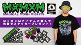 MAGICAL MOSH MISFITS (マジカルモッシュミスフィッツ)より、TVアニメーション「SK∞ エスケーエイト」とのコラボTシャツや、みんな大好きお寿司Tなど新作一斉入荷!